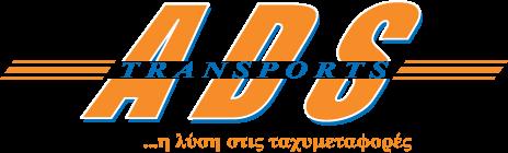 https://adstransports.gr/wp-content/uploads/2016/09/ADS-logo.png